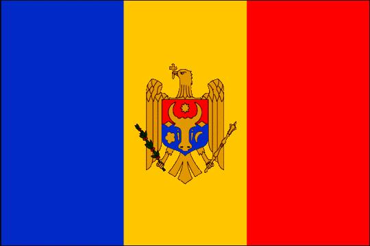Запрет на въезд в РФ для граждан Молдовы: проверка, наличия, снятие, причины