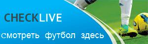 checklive.ru